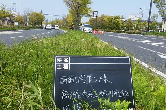 国道7号線防草緑化シート施工前